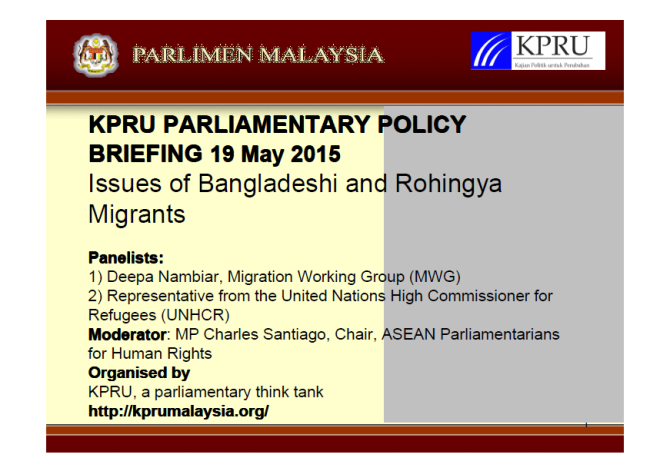 KPRU Parliamentary Briefing 19 May 2015