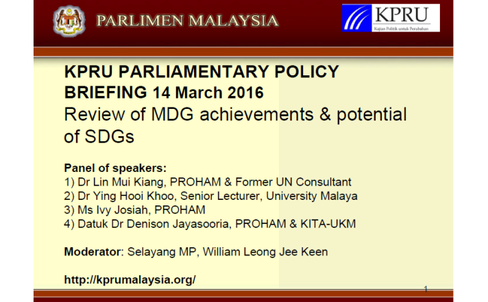 KPRU Parliamentary Policy Briefing